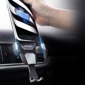 車載手機支架汽車用出風口車內卡扣式創意萬能通用多功能支撐導航