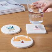 聖誕節狂歡天然硅藻泥吸水杯墊日式卡通創意隔熱墊馬克杯咖啡杯墊 芥末原創