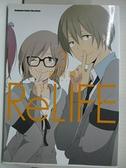 【書寶二手書T2/漫畫書_B2S】ReLIFE 重返17歲 (3)_夜宵草,  comico