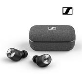 【Sennheiser 森海塞爾】MOMENTUM True Wireless 2 真無線藍牙耳機二代 黑色