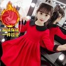 小女孩公主裙女童冬季連衣裙秋裝新款女兒童洋氣秋冬加絨紅色裙子 新年禮物