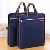 手提袋文件袋補習袋書本資料袋會議手拎文件包【極簡生活】