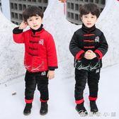 男童唐裝冬裝新年裝套裝兒童拜年服中小童中國風寶寶童裝加厚洋氣 優家小鋪