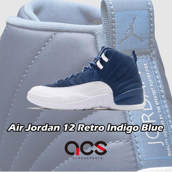 Nike 籃球鞋 Air Jordan 12 Retro Indigo Blue 藍 白 男鞋 XII 喬丹 12代 運動鞋【ACS】 130690-404