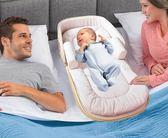 床中床 便攜式床中床可折疊外出寶寶床仿生多功能bb床新生嬰兒床旅行童床 igo克萊爾