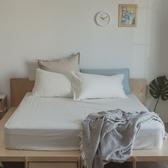 色織水洗棉 素色床包枕套組 加大【珍珠白】長絨棉 透氣親膚 mix&match 混搭良品 簡約設計 翔仔居家