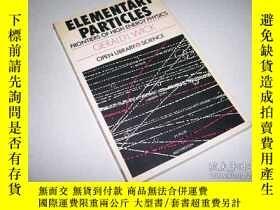 二手書博民逛書店Elementary罕見Particles - Frontier