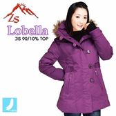 ZS Lobella 個性軍裝女款羽毛外套