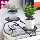 花架 鐵藝花架子多層室內特價省空間陽臺歐式客廳花盆架多肉飄窗植物架