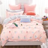 Pure One 粉黛-加大極致純棉四件式床包被套組