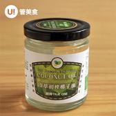 食在加分 鮮粹 冷萃初榨椰子油 現榨離心製程 油質清爽穩定 食用 調味 肌膚保養 250ml罐裝
