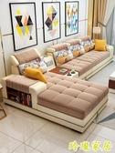 沙發 簡約現代布藝沙發可拆洗小戶型客廳整裝L型轉角儲物皮布沙發組合 【免運】