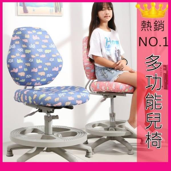 促銷**優化升級款守習兒童椅 成長椅 學習椅 升降椅 電腦椅 課桌椅 SGS/LGA認證 SS100
