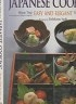 二手書R2YB《PRACTICAL JAPANESE COOKING EASY