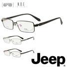 【JEEP】斯文方框光學眼鏡(8008)...