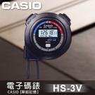 CASIO專賣店 CASIO 碼錶 HS-3V 【單組記憶】碼錶 運動教練 指定款 熱賣搶購中