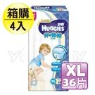 好奇 Huggies 好動褲(男寶寶專用) XL36片x4包