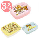 〔小禮堂〕拉拉熊 日製保鮮盒組《3入.透...