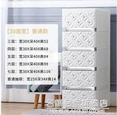 20/30cm夾縫收納櫃抽屜式衛生間窄櫃廚房縫隙置物架零食儲物櫃子 NMS名購新品