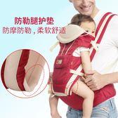 嬰兒背帶多功能小孩橫抱式寶寶前抱式輕便單坐腰凳【3C玩家】
