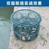 捕魚工具抓魚籠折疊漁網捕魚網龍蝦網捕蝦籠撲魚手拋網小魚網圓形  ATF  魔法鞋櫃