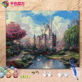diy數字油彩畫手繪風景客廳手工涂色填色成人減壓裝飾畫 夢幻古堡