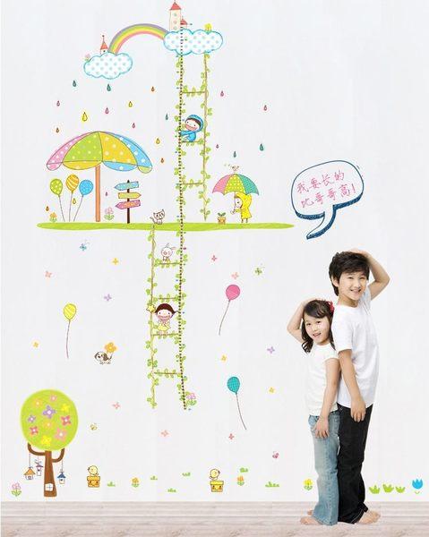 預購 - 可移除卡通兒童房幼兒園臥室客廳 爬樓梯身高貼牆貼