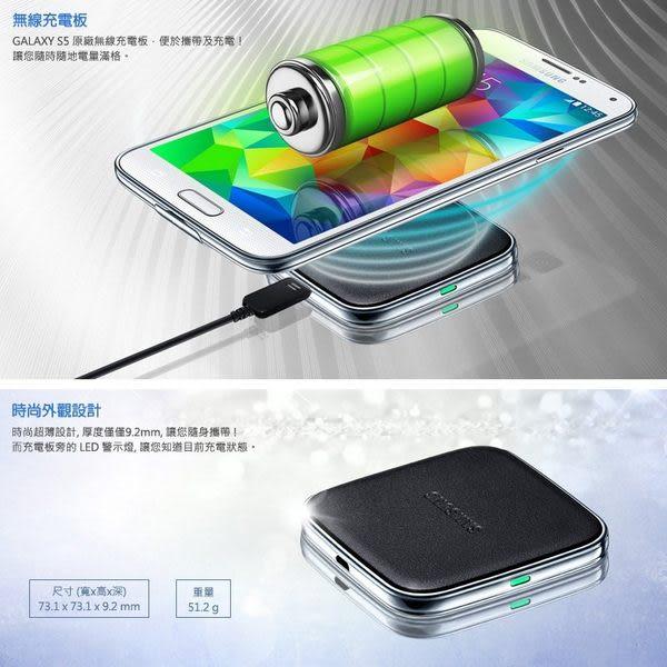 ▼SAMSUNG Note 4/S5 (裸裝)原廠 無線充電板/QI Nexus 5/Nexus 7/ASUS PadFone S/iPhone 8/8 Plus/iPhone X