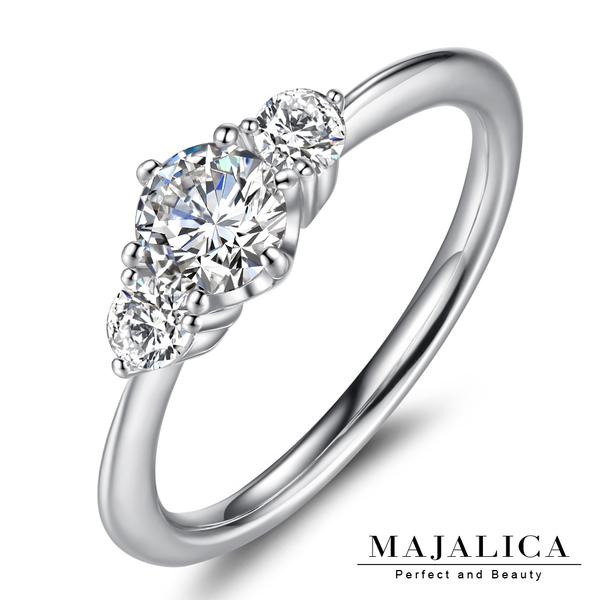 Majalica銀戒指女戒婚戒925純銀飾品牌典雅雙星推薦抗過敏 PR6024