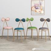 北歐時尚鐵藝蝴蝶結網紅吧台椅化妝台椅子單人靠背現代簡約梳妝凳WD 雙十二全館免運