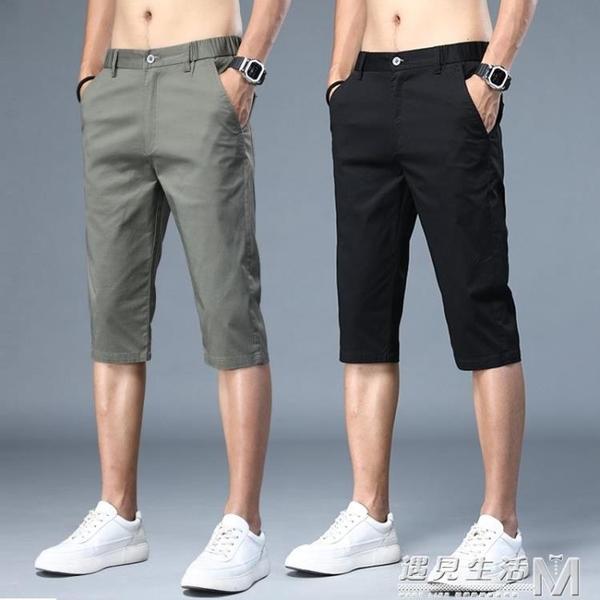 夏季短褲男士休閒寬鬆七分褲子夏天冰絲薄款五分外穿中褲新款 遇見生活
