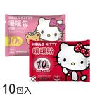 Hello Kitty 暖暖包/暖暖貼 ...