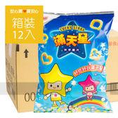 【聯華】滿天星40g,12包/箱,平均單價17.5元