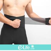 運動透氣支撐護腰 穿戴方便 舒適透氣 運動防護 支撐護腰【e-Life】