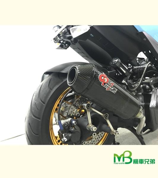 機車兄弟【GPZ7 橢圓 卡夢全直通 280m/m 消光黑 排氣管】(含二段式消音塞)
