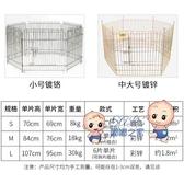 寵物圍欄 狗圍欄6片鍍鉻寵物圍欄柵欄中大型犬狗籠子室內外鐵籠子T