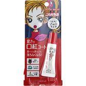 【京之物語】日本製KOSE高斯 lip gel magic 口紅雨衣 限定設計款-現貨