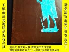 二手書博民逛書店罕見考古學刊物《expedition》,1976年春號,內有一篇