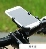 鋁合金電動車手機導航支架電瓶車用外賣車載裝備摩托車騎行手機架機車支架 萬客城