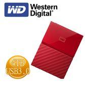 WD 威騰 My Passport 行動硬碟 4T 2.5吋 3年保固 USB3.0 紅