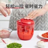 炊大皇絞肉機家用手動手搖切辣椒神器絞菜機多功能小型手拉攪碎機 伊衫風尚