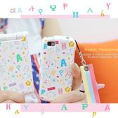 【iphone 4】快樂感 手機套