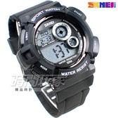 SKMEI時刻美 大錶面 運動手錶 流行計時多功能電子手錶 中性錶 男錶 學生錶 橡膠 黑色 SK1222黑