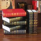 裝飾書 歐式仿真書復古裝飾書假書模型書軟...