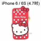 Hello Kitty矽膠保護套 [甄柔紅] iPhone 6 / 6S (4.7吋)【三麗鷗正版授權】