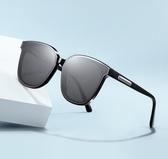 太陽鏡 2020新款潮男士墨鏡GM網紅偏光太陽鏡女大臉顯瘦近視眼鏡開車專用【快速出貨】