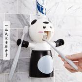 吸壁式牙膏牙刷置物架牙刷架牙膏擠壓神器全自動擠牙膏器卡通 3色可選滿699元88折鉅惠