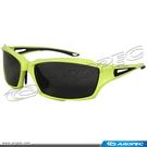 太陽眼鏡 SG-EV913-PL-GN【AROPEC】