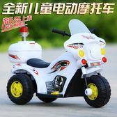 兒童電動摩托車1-3歲三輪車小孩音樂警車寶寶充電玩具童車可坐騎 igo初語生活館