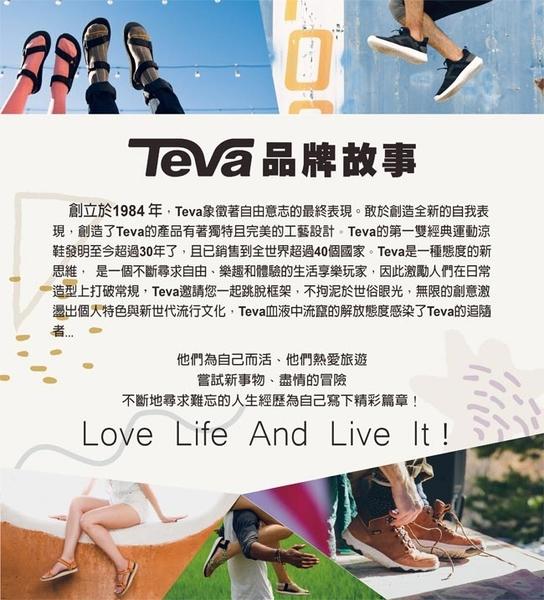 (C5) TEVA 水陸兩用鞋 Manatee中童鞋 運動涼鞋 水鞋 戶外 護趾 抗菌除臭 TV1019403CNAVY 海軍藍 [陽光樂活]